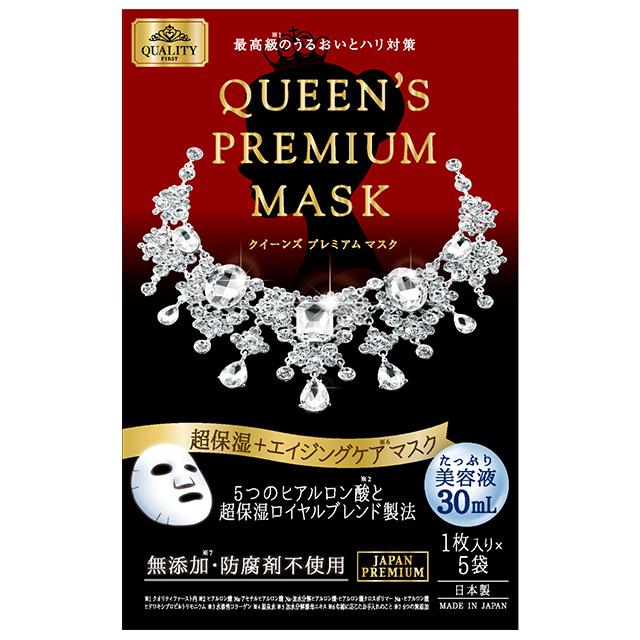 クイーンズプレミアムマスク 超保湿+エイジングケアマスク