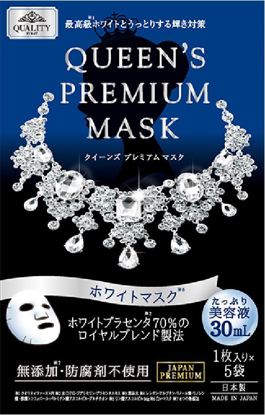 クイーンズプレミアムマスク ホワイトマスク