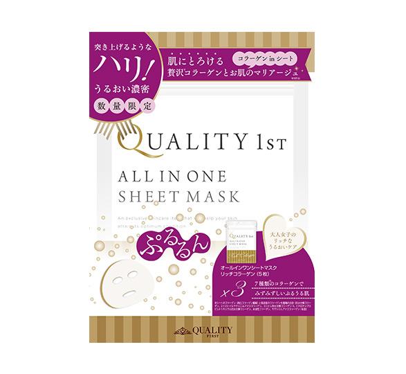 【数量限定】リッチコラーゲンうるおい濃密 BOX