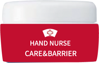 HAND NURSE CARE&BARRIER