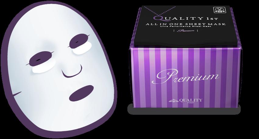 プレミアムEX マスクとボックス