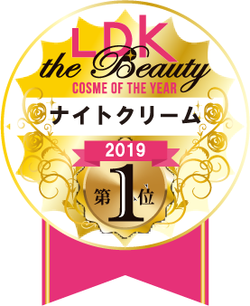 LDK the Beauthy COSME OF THE YEAR ナイトクリーム2019 第1位