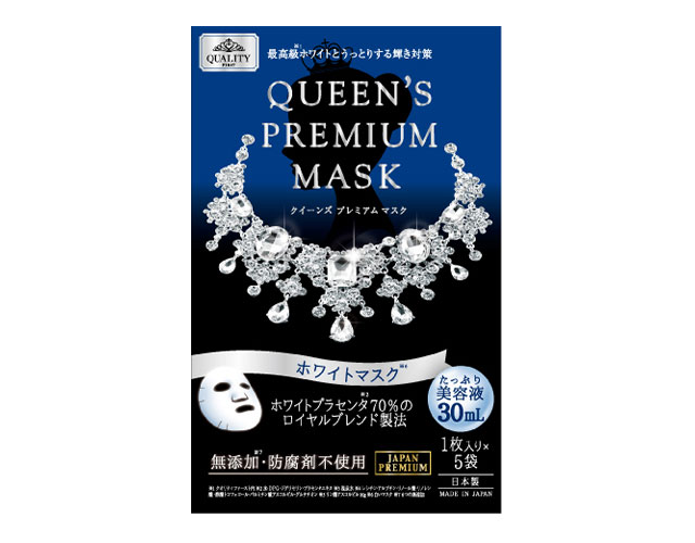 ホワイトマスク 1枚入×5袋