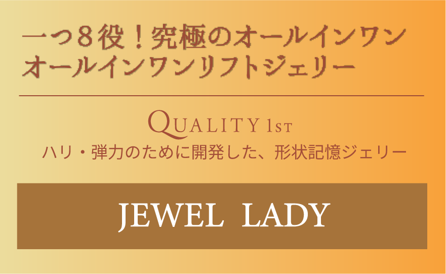 Jewel Lady