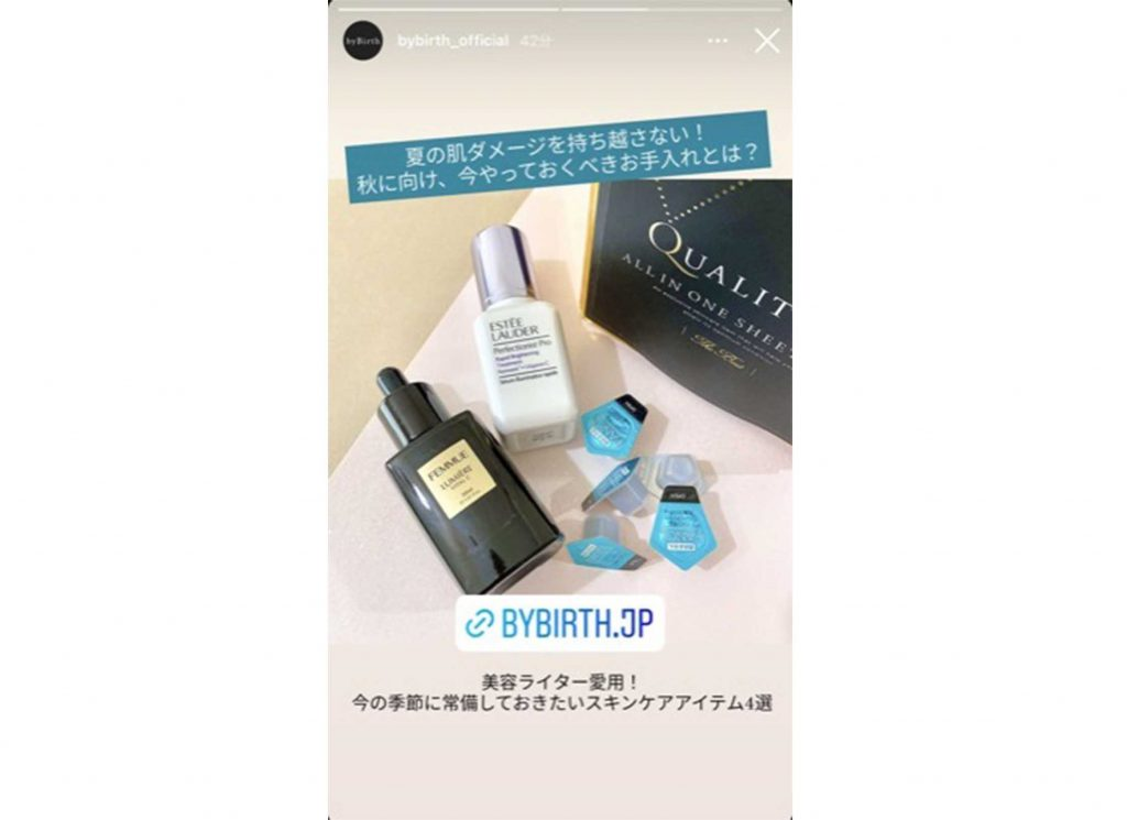 byBirth Instagramに紹介されました。 「byBirth Instagram」